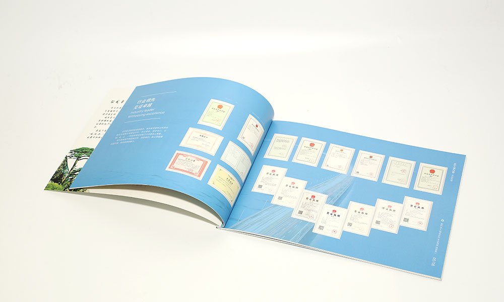 路桥公司画册设计