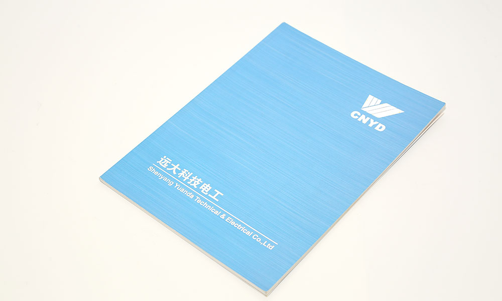 高科技机电产业宣传画册设计-风力发电设备画册设计-矿用电气设备画册设计