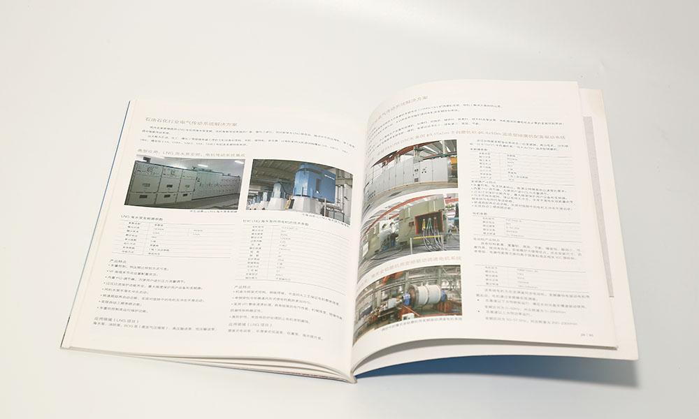 高科技机电产业宣传画册设计