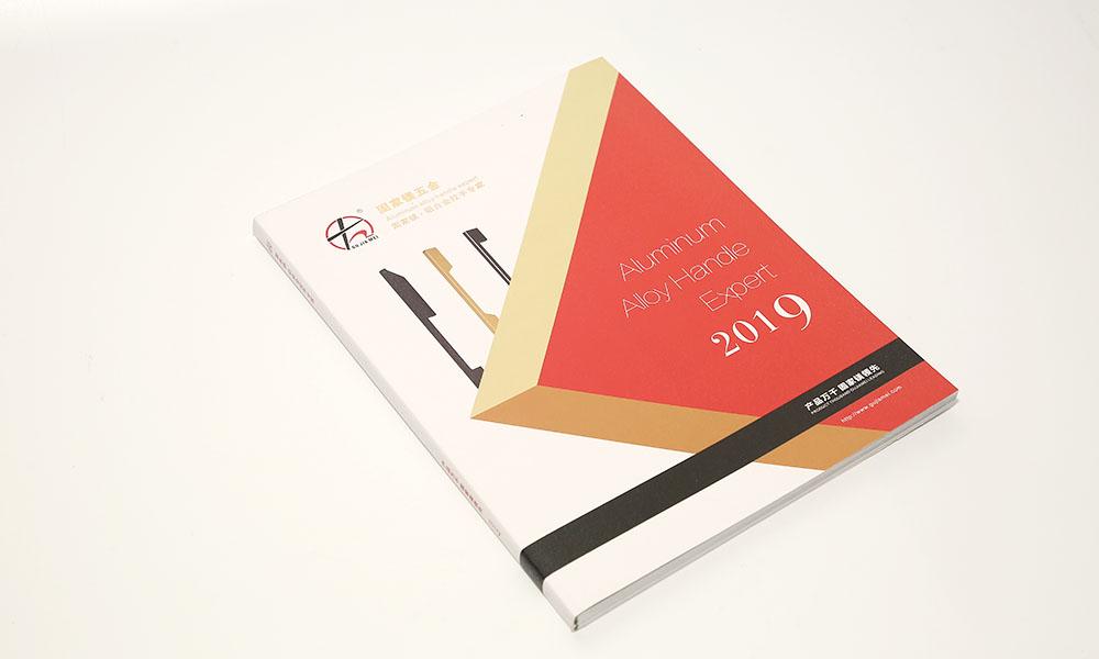 五金制品公司画册设计