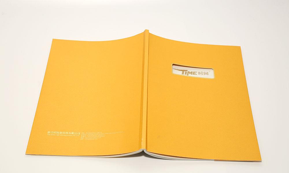 新材料公司画册设计