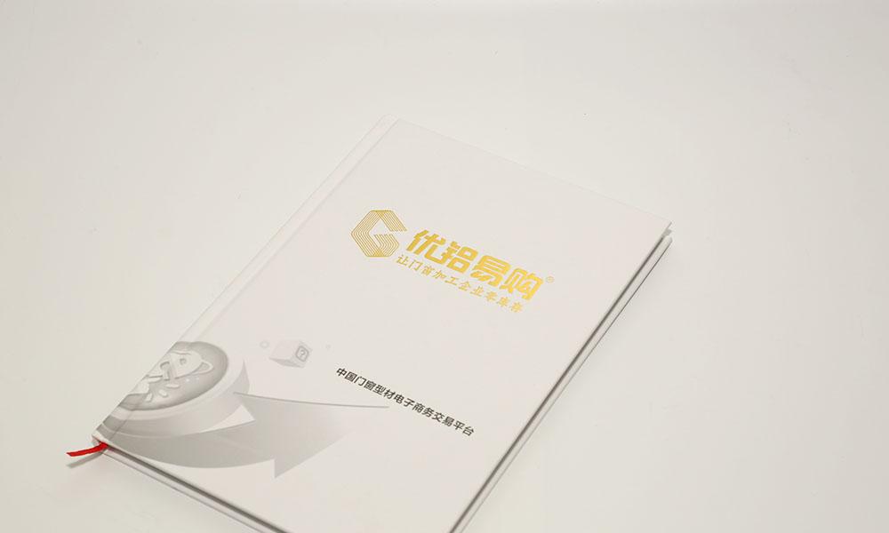 建材股份企业画册设计-铝型模具画册设计-铝建材产品画册设计