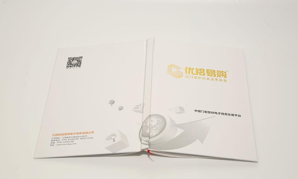 建材股份企业画册设计