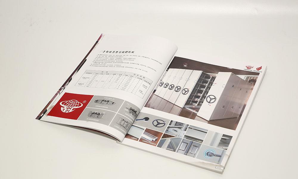 保险设备公司画册设计