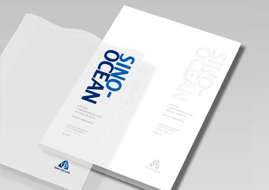 地产画册设计公司