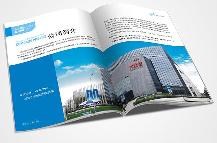 工程公司画册设计公司