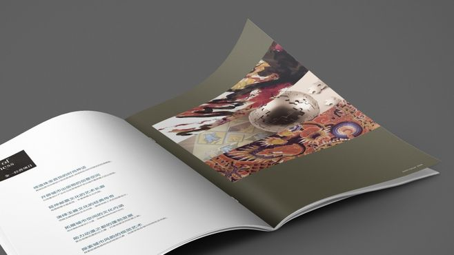 餐具画册设计公司的设计观念及品牌效应