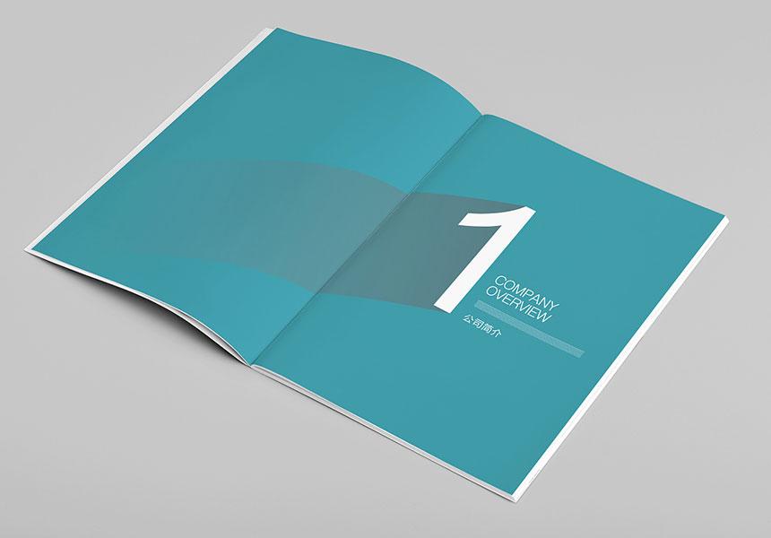 专业画册设计制作公司具备的优势,如何选择设计公司