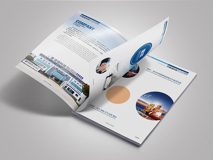 装修画册设计公司