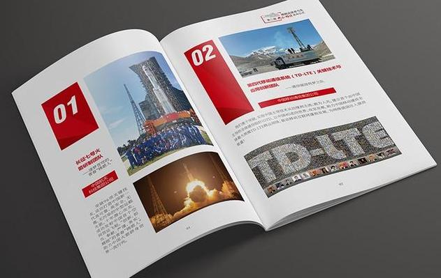 著名画册设计公司是如何做好企业宣传画册的