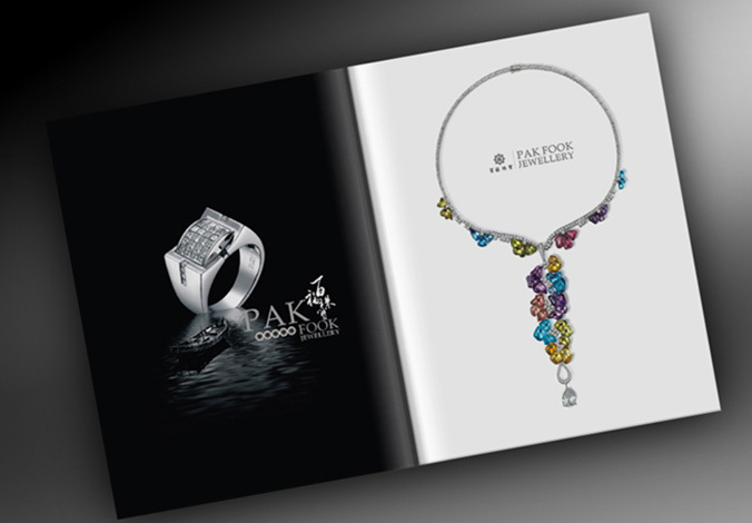 珠宝画册设计公司在设计画册时的注意要点