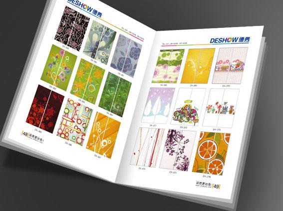 知名画册设计公司
