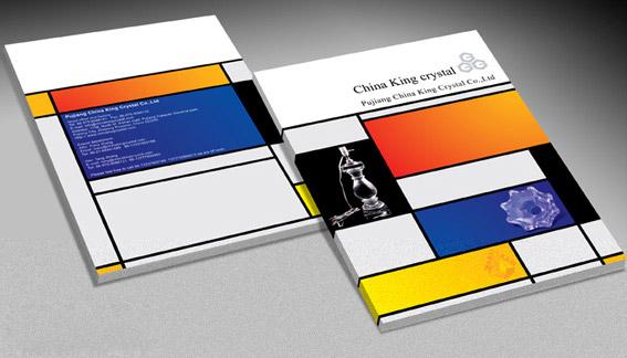 政府画册设计公司