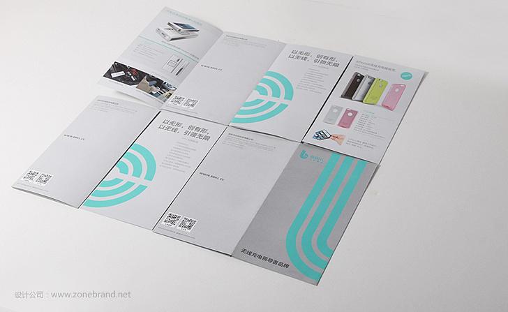 折页画册设计公司需要遵循的基本原则是什么?一起学习