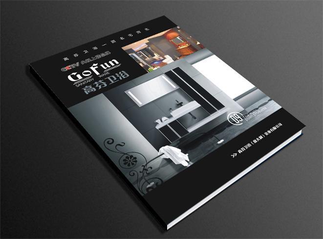 卫浴画册设计公司