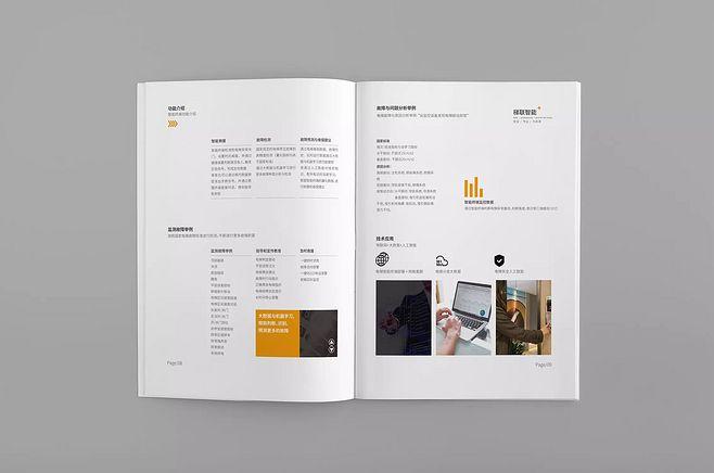 企业手册设计公司