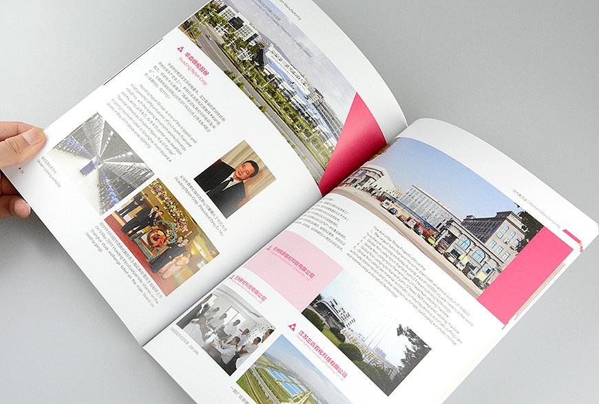 画册设计专业公司