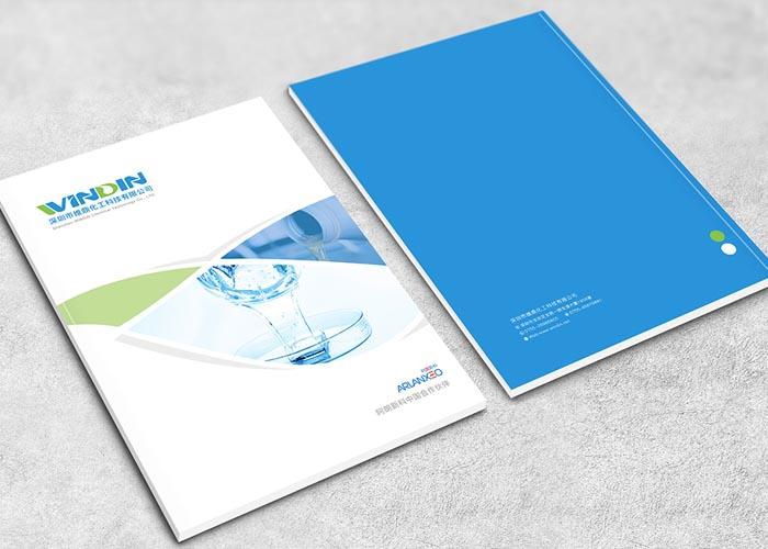科技画册设计公司