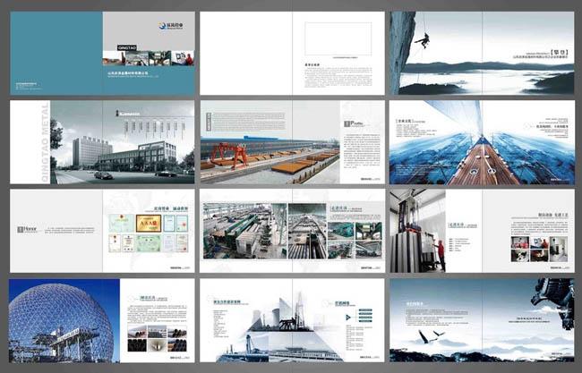 公司宣传画册设计公司