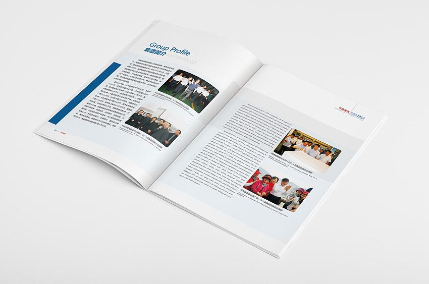企业宣传册设计公司