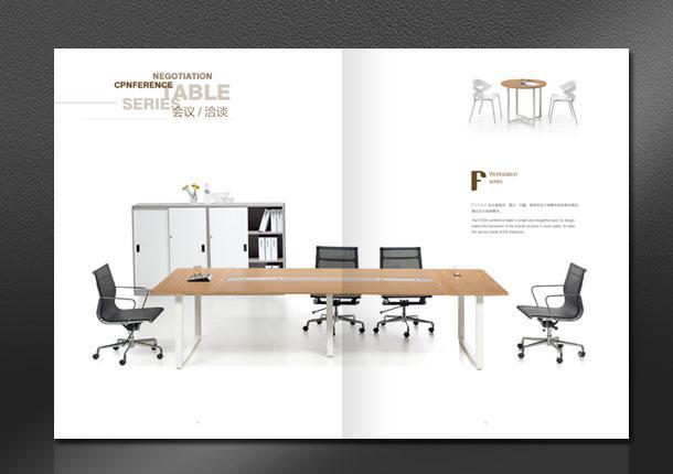 办公家具画册设计公司