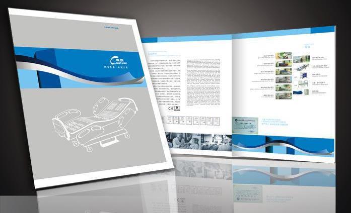 广州最好的画册设计公司
