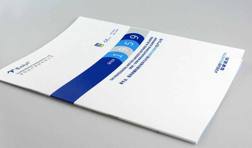 画册设计的公司