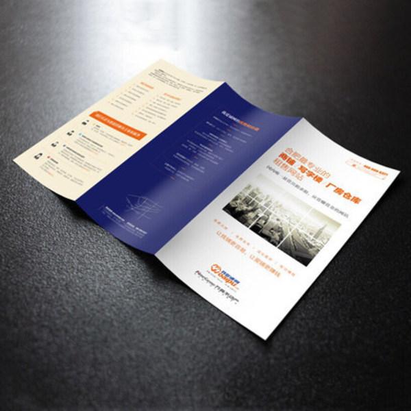 家居画册设计公司