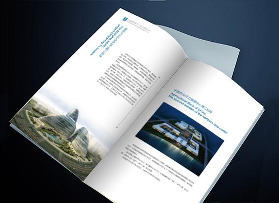 广州专业画册设计公司