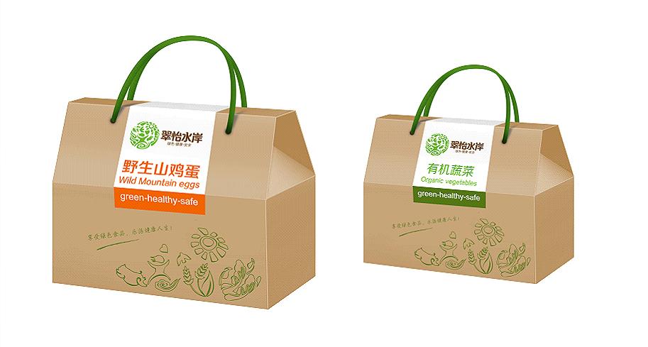 广州市品牌设计公司