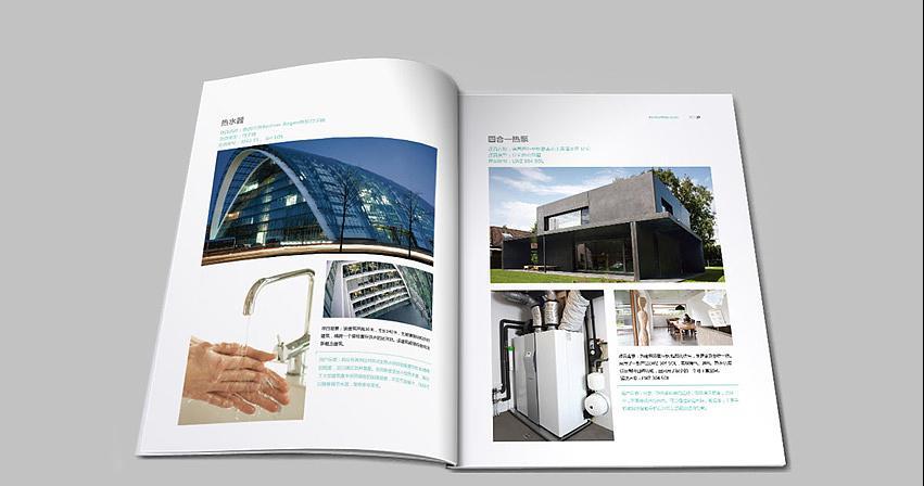 广州企业形象画册设计公司