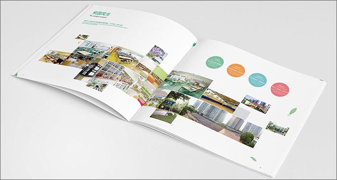 广州画册设计广告公司