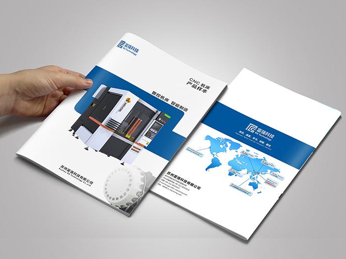 广州画册设计有限公司