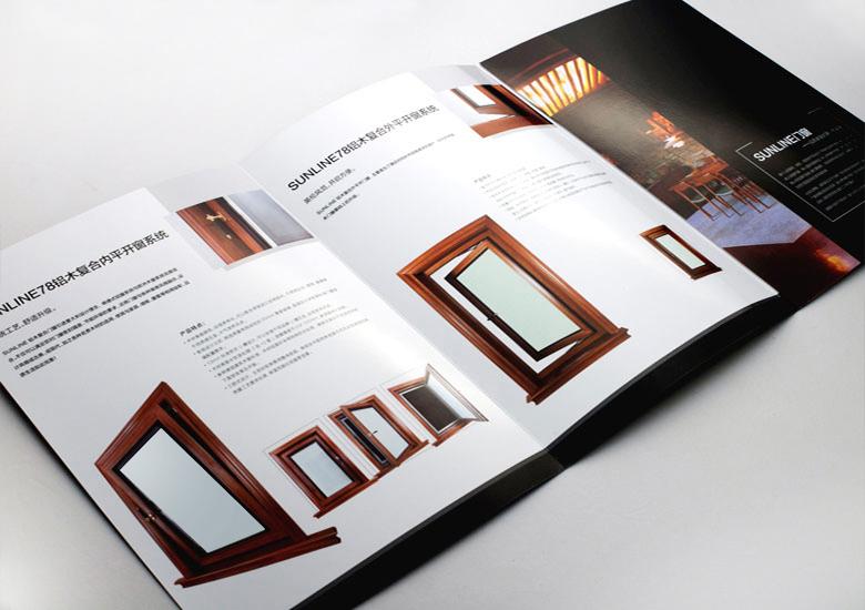 广州企业画册设计公司