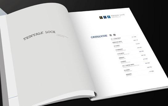 个性画册设计公司