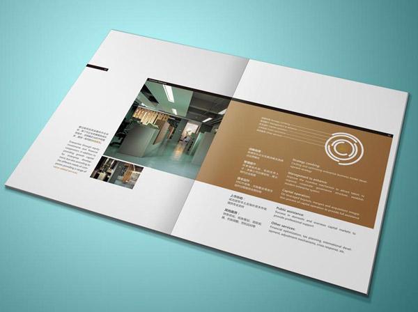 高端画册设计公司如何让画册设计显得高端大气