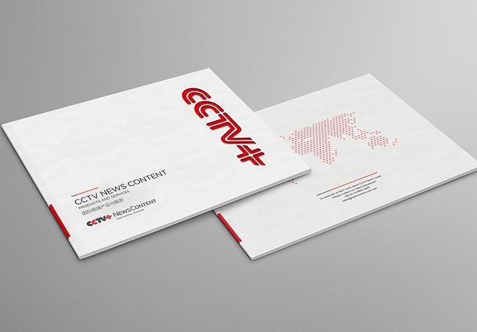 高端画册设计公司