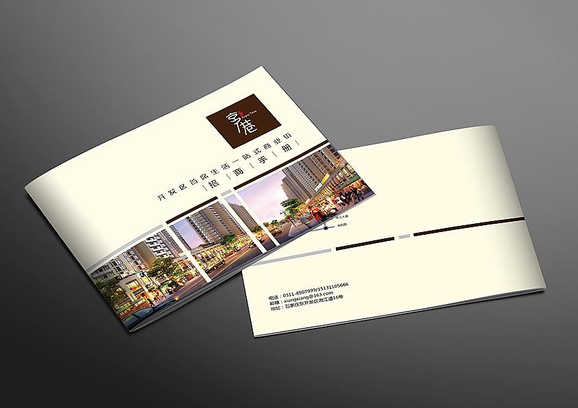 顶级画册设计公司需要的九个顶级创意设计