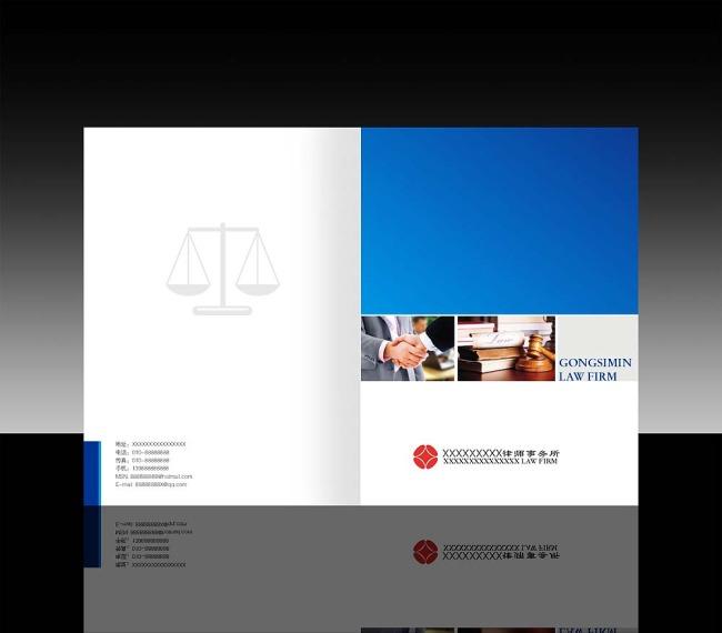 公司的画册设计