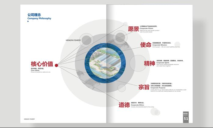 广州的画册设计公司