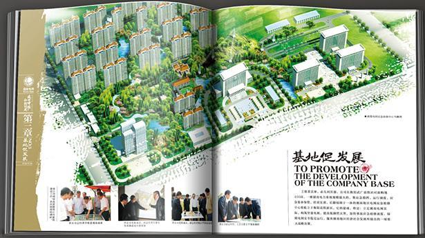 广州工程画册设计