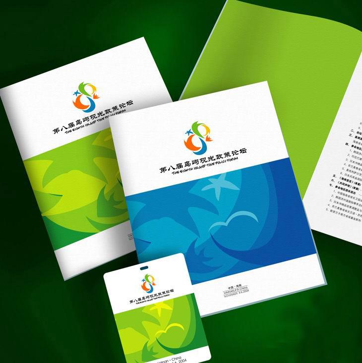印刷企业画册设计