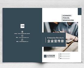专业设计画册公司