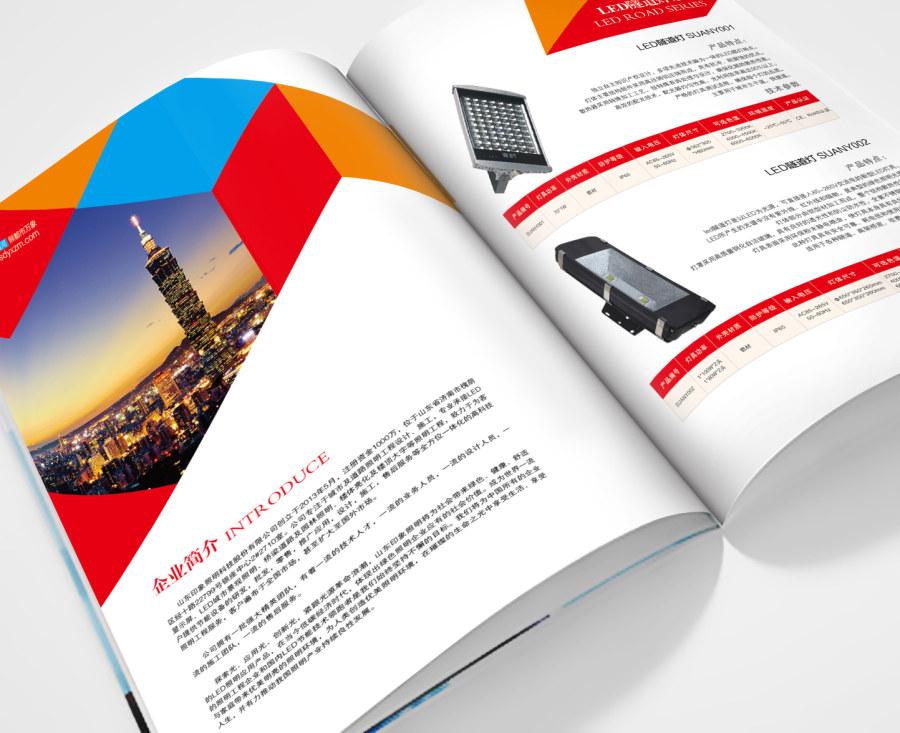 企业产品画册设计,是产品销售链上的重要环节
