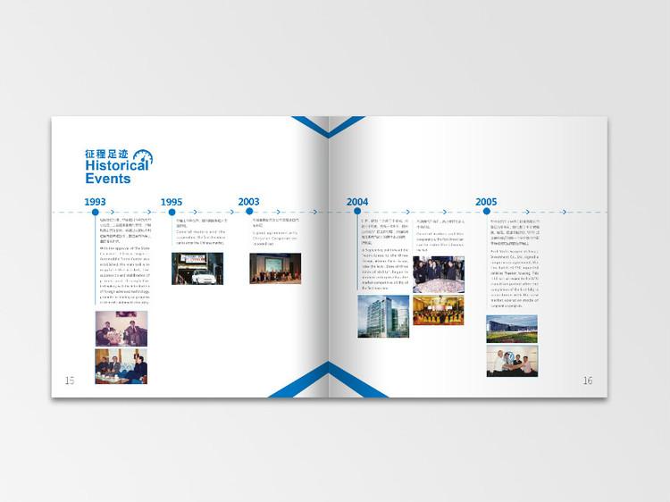 企业企业画册设计