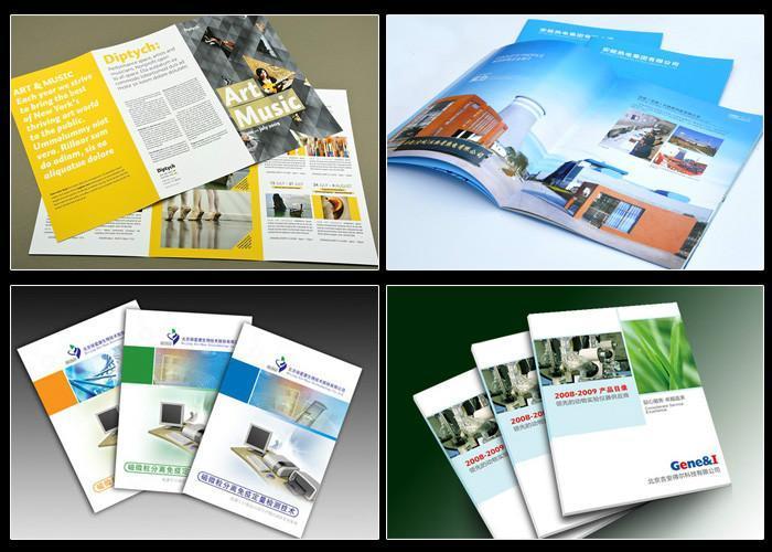 印刷公司画册设计