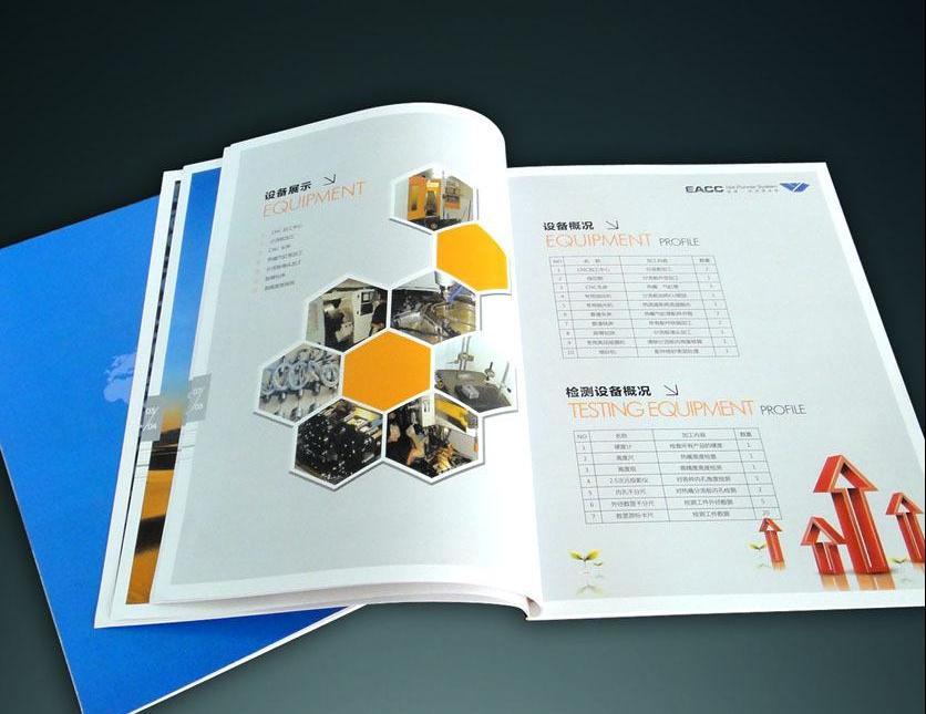 西乡产品画册设计