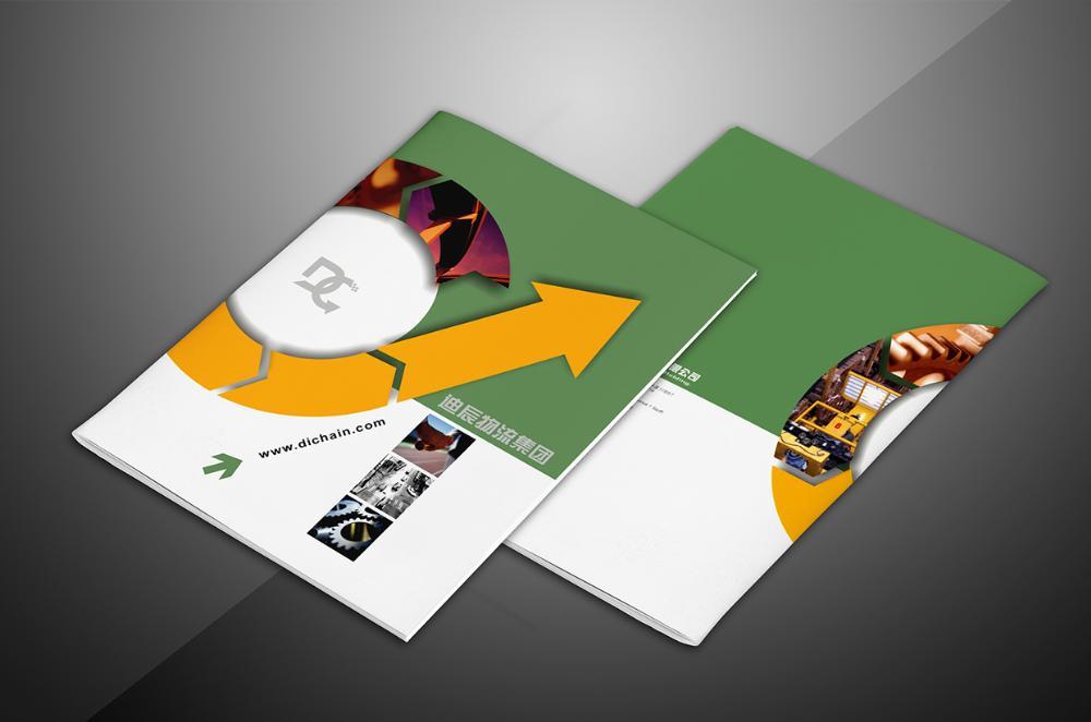 物流公司画册设计