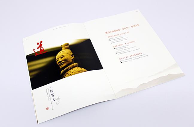 投资公司画册设计