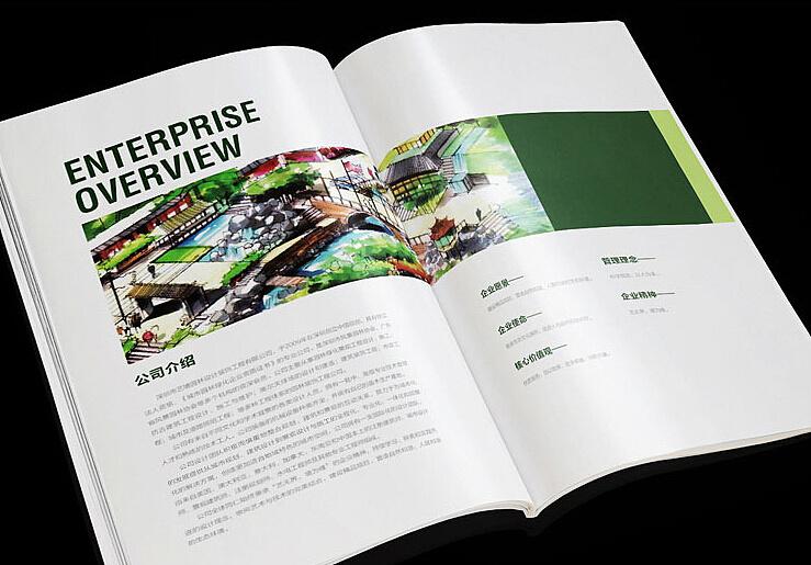 食品行业画册设计